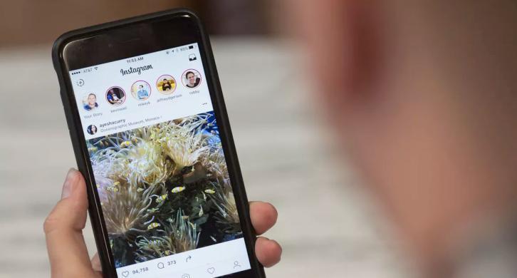 Instagram Hikayelere Link Nasıl Eklenir? - Instagram Hikayelere Link Ekleme